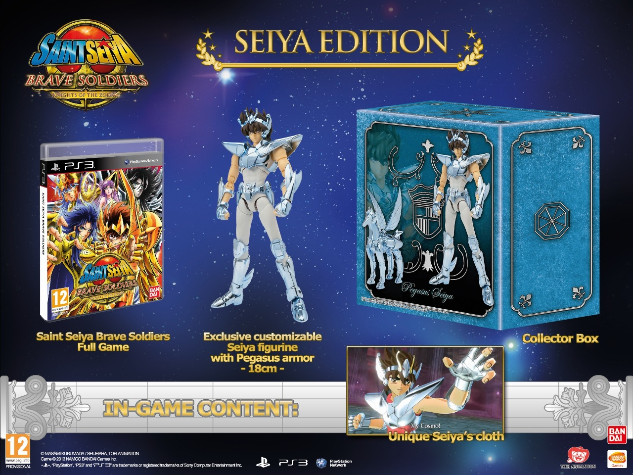 Check out the Saint Seiya Brave Soldiers Seiya Edition, with its